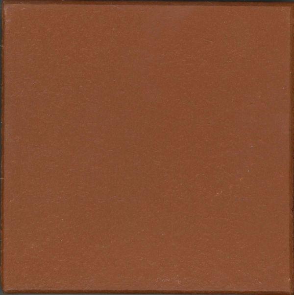 vintage-quarry-red-150x150mm8431E907-E3AF-1731-4D3F-18F6E7153600.jpg