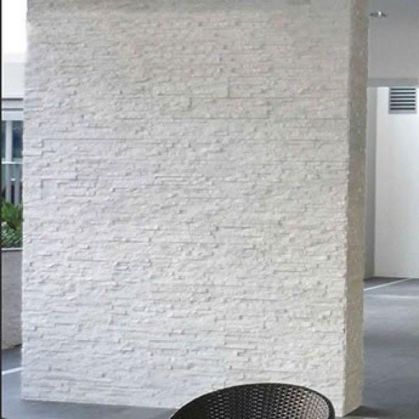 white-quartz-splitface-15x60cm5D0B2154-26D4-ABCA-9940-55DF327A5944.jpg